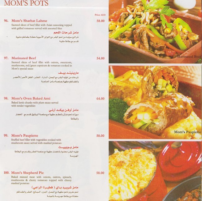 Mom's Food Menu