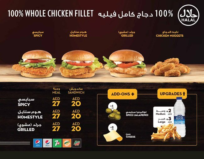 Wendy's Dubai Menu