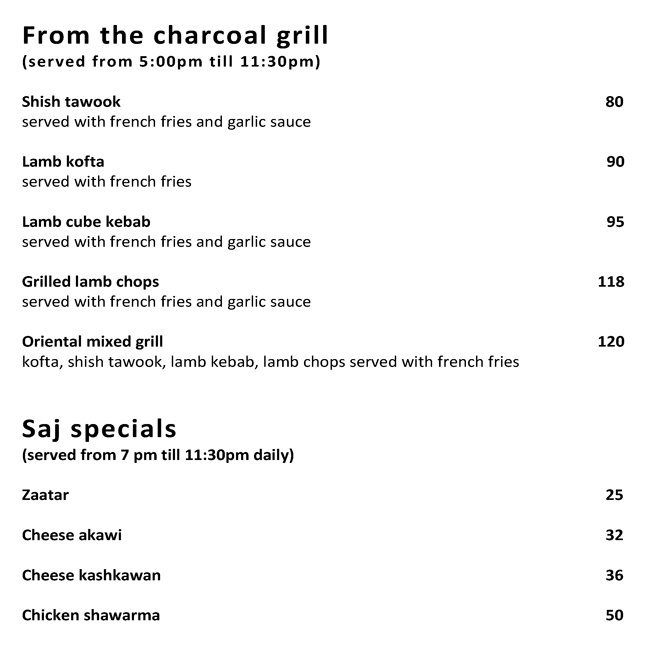B Lounge - The Terrace Menu