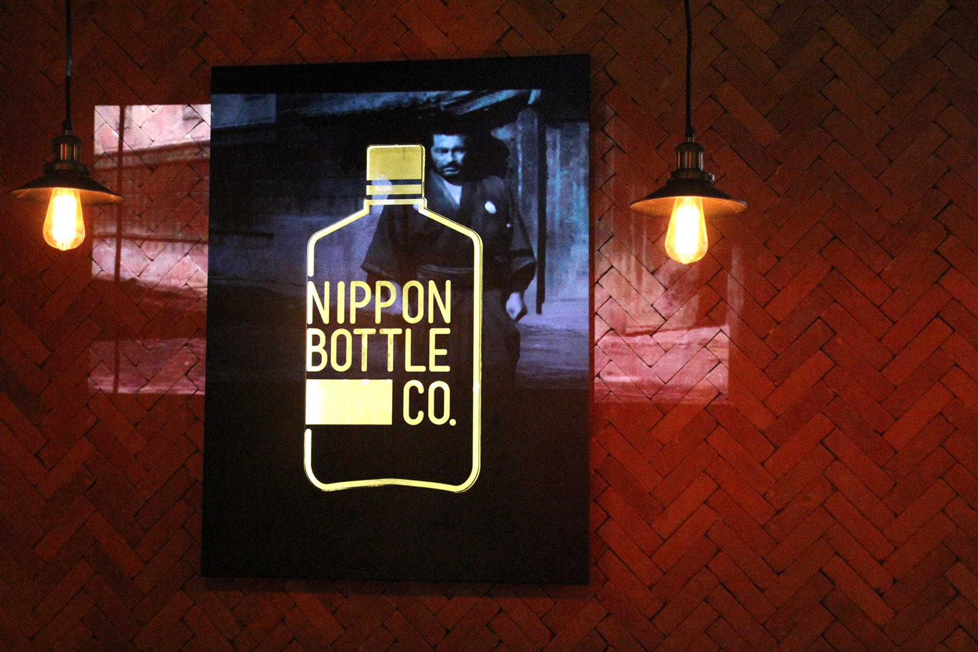 Nippon Bottle Co. - godesto.com
