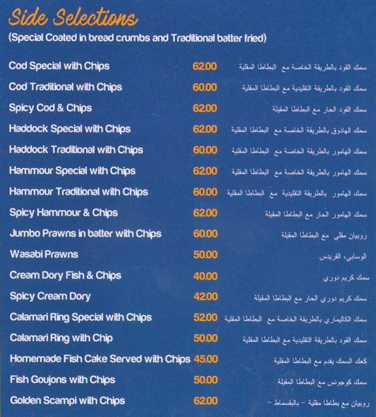 The Fish & Chips Room Menu