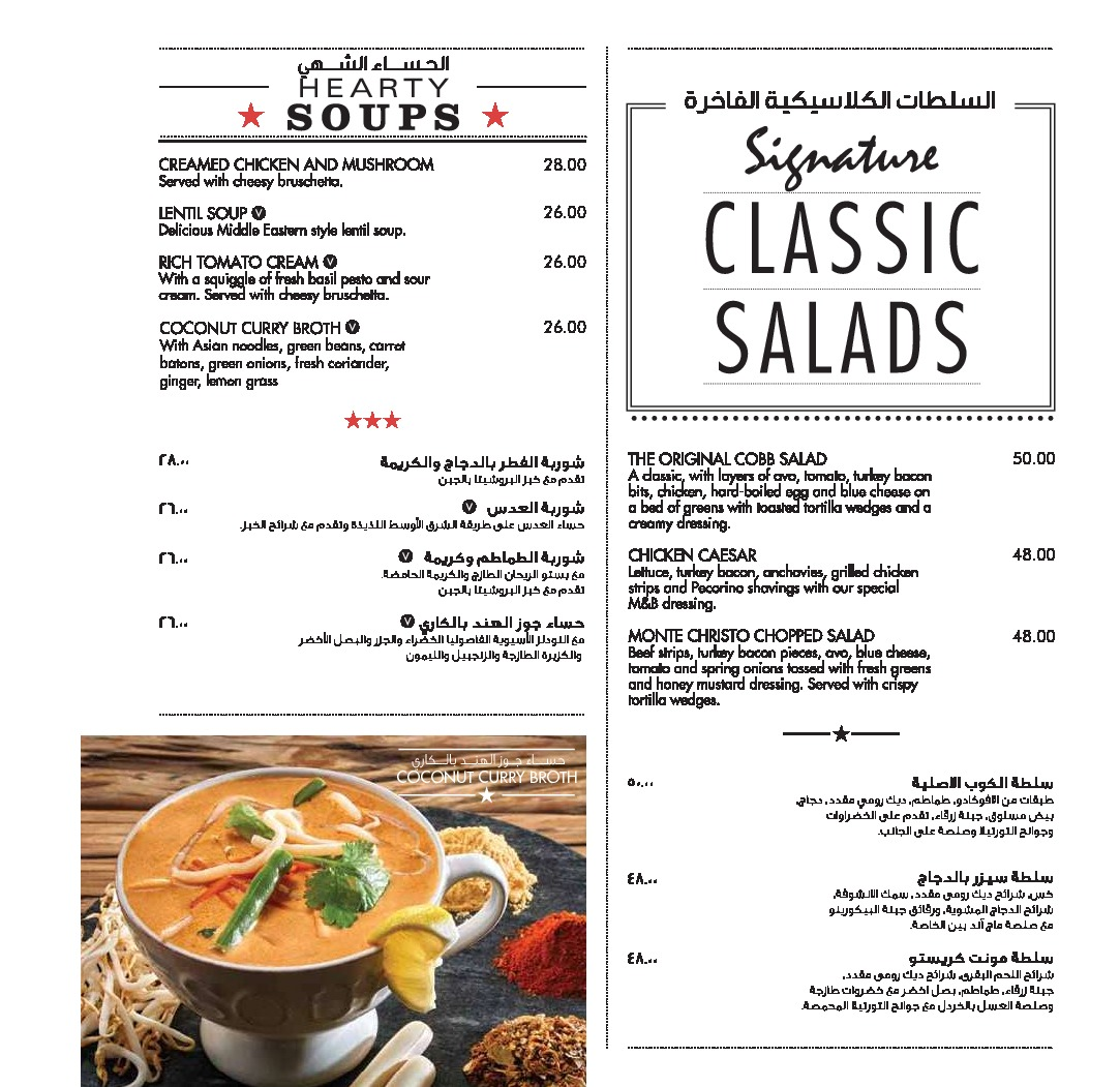 Boulevard Kitchen Menu