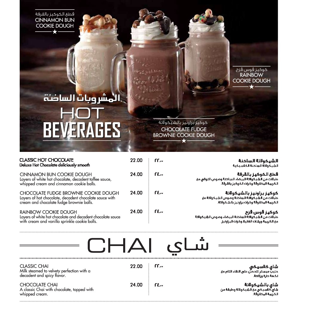 BQ - French Kitchen & Bar Menu